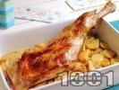 Рецепта Крехко печено агнешко бутче с картофи и билки на фурна